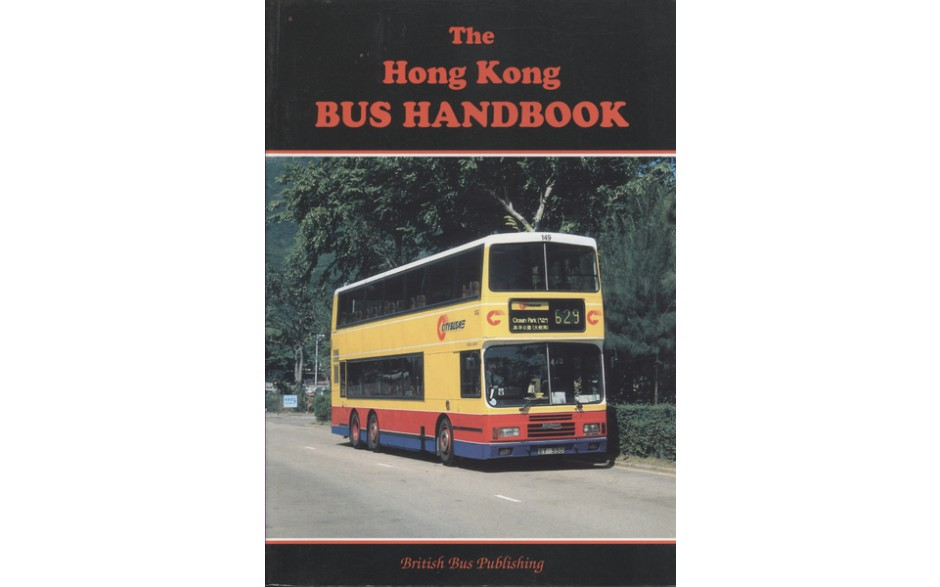 Hong Kong Bus Handbook - 1st Edition